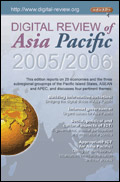 Digital Review 2005/2006 of Asia Pacific
