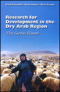 Research for Development in the Dry Arab Region: The Cactus Flower
